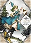 Atelier of Witch Hat, Vol. 7 par Kamome Shirahama