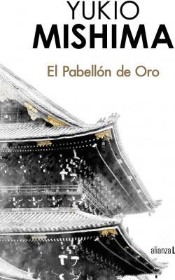 El Pabellón de Oro par Yukio Mishima