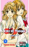 Kimi ni Todoke: From Me to You, Vol. 11 (Kimi ni Todoke #11) par Shiina