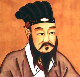 Tse Lao